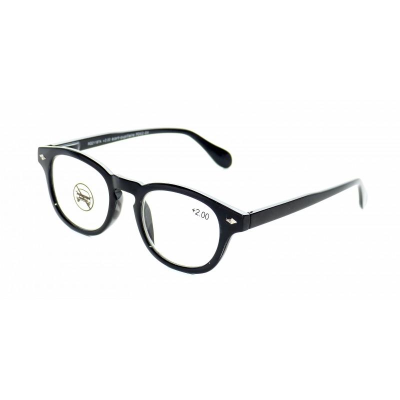d2b36007fa8a50 Lunettes pour ordinateur lunettes loupes Lunettes de soleil - Zarago.fr